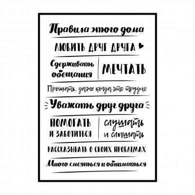 печать фото плакат А2 формат 40 на 60