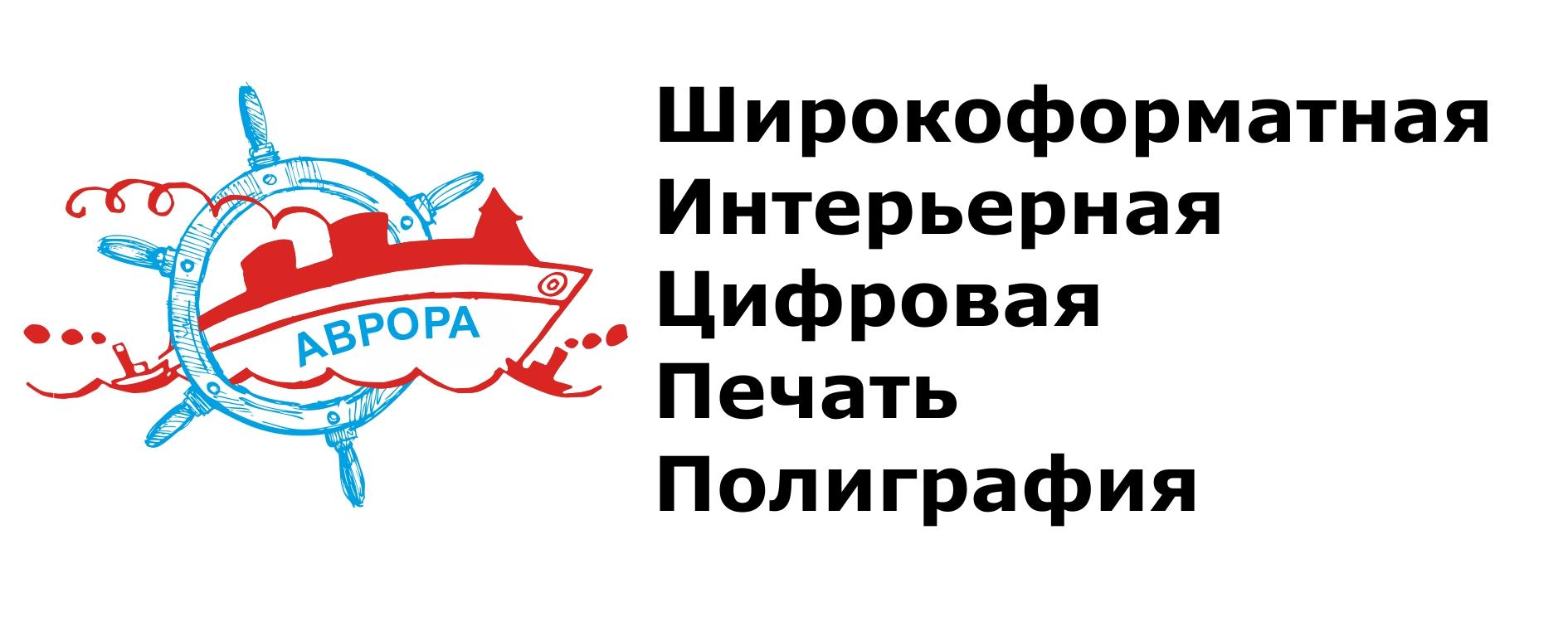 avroratrade.ru