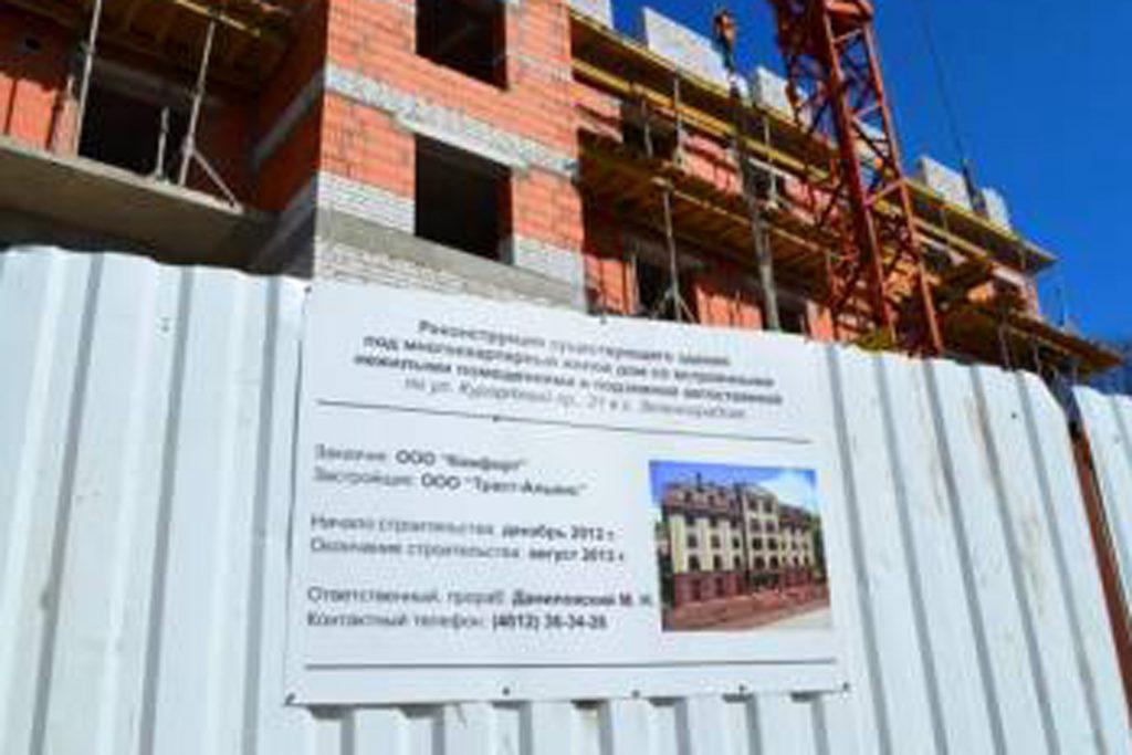 Изготовление строительных стендов в Москве