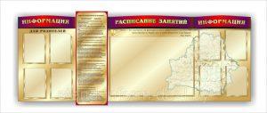 печать и ламинировние карт большим размером