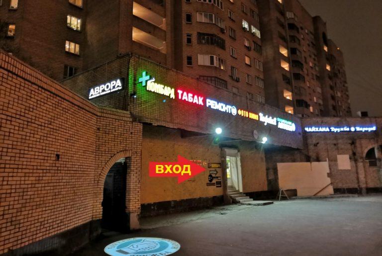 печать плакатов, баннеров, вывески на заказ метро Пролетарская